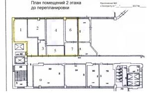 Приложение №3 к Контракту - План объекта до перепланировки