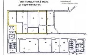 Приложение №3 к аукционной документации - План объекта до перепланировки