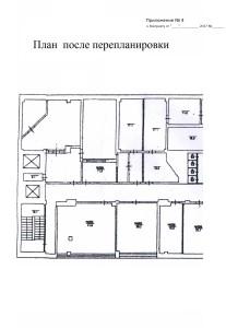 Приложение №4 к Контракту - План объекта после перепланировки