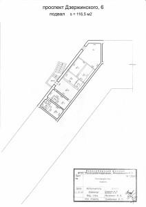 Приложение №6 к документации - план помещения