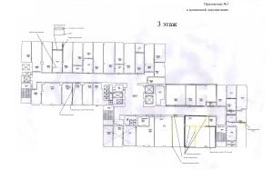 Приложение №3 к аукционной документации - План помещений 3 этажа