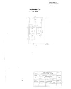 Приложение №3 к документации - план Ватутина, (29)