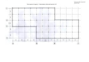 Приложение №4 к аукционной документации - План здания