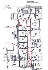 Приложение №4 к аукционной документации - План помещений 1 этажа