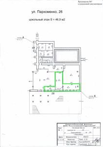 Приложение №7 - План помещения (Пархоменко, 26)