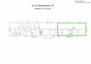 Приложение №8 - План помещения (Дмитрия Шамшурина, 20)
