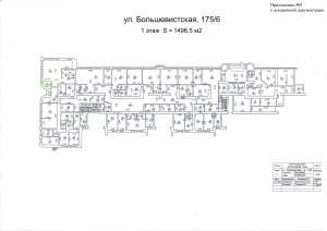 Приложение №9 - План помещения (Большевистская, 175/6)