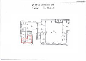 Приложение №14 к запросу котировок - План помещения ул. Семьи Шамшиных, 37а