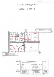 Приложение №10 - План помещения ул. Д. Ковальчук, 396