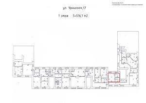 Приложение №12 - План помещения ул. Урицкого, 17