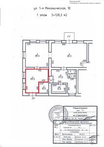 Приложение №6 - План помещения ул. 1-я Механическая, 10