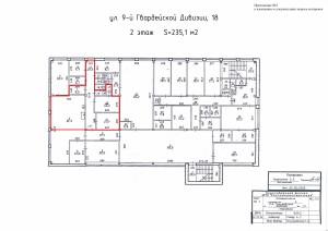 Приложение №8 - План помещения ул. 9-й Гвардейской Дивизии, 18