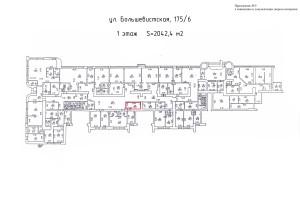 Приложение №9 - План помещения ул. Большевистская, 175др6