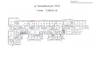 Приложение №7 - План помещения ул.Большевистская, 175/6