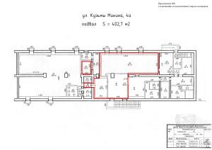 Приложение №8 - План помещения ул. Кузьмы Минина, 4а