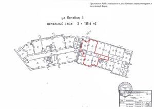 Приложение №11 к документации - план ул. Полевая, 3