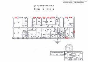 Приложение №8 к документации - План ул. Красноуфимская, 6