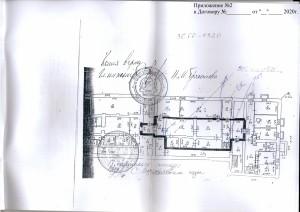 Приложение к договору №2 0920-55 Станиславского 4 пд4-5