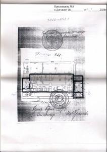 Приложение к договору №3 0921-55Станиславского 4 пд5-6