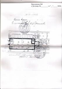 Приложение к договору №4 0922-55 Станиславского 4 пд6-7