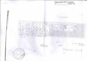 Приложение №1 к договору - план Сибиряков Гвардейцев 28 п2