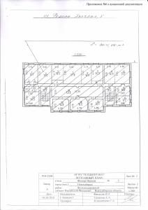 Приложение №6 к аукционной документации - План 2 этажа (304,0 м2)