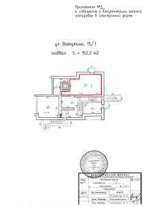 Приложение №7 Ватутина, 15_1
