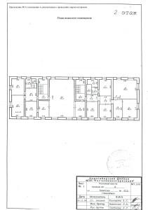 Приложение № 6 к извещению и документации (План нежилого помещения)