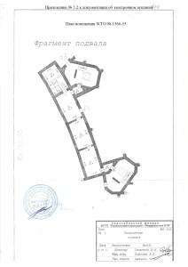 Приложение № 5.2 - План помещения ЗСГО № 1566-55 (Красный проспект, 30)