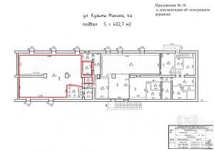Приложение № 10 План ул. Кузьмы Минина 4а