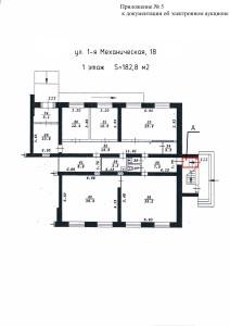 Приложение № 5 План ул. 1-я Механическая, 18