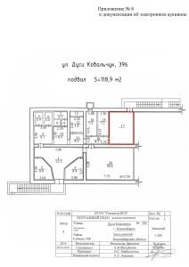 Приложение № 8 План ул. Дуси Ковальчук 396