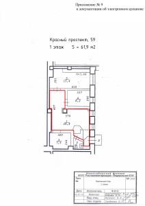 Приложение № 9 План Красный проспект, 59