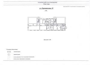 Приложение № 5 - План помещения (Ереванская, 12)